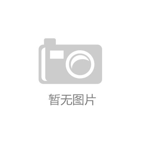 彩立方平台官网66项成果获2018年度山东省科学技术奖