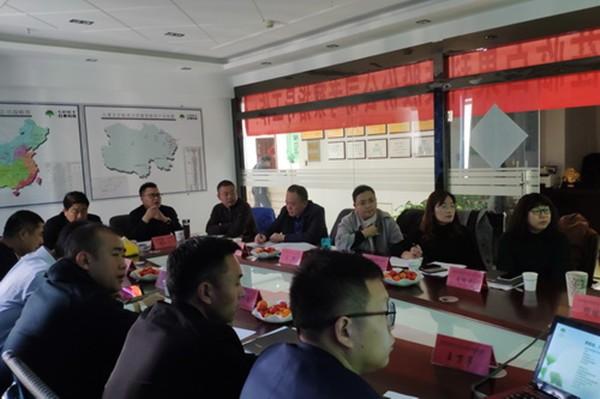 """山东省相关部门来青海考察""""煤改电清洁供暖""""工程"""