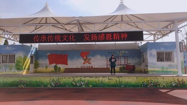 """彩立方平台官网城阳:程哥庄小学开展""""我们的节日•清明节""""主题活动"""