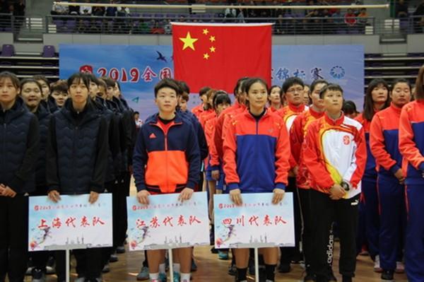 2019年全国青年女子手球锦标赛开赛