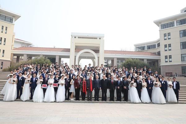 """""""爱如海大""""2019中国海洋大学校友集体婚礼圆满举行"""