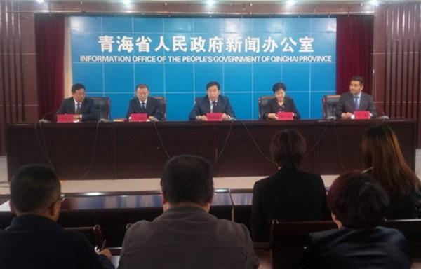 2019青海文化旅游节将于4月12日盛大开幕