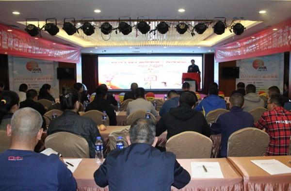 2019中国小篮球联赛(青海赛区)举行