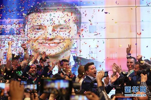 乌克兰大选:喜剧演员泽连斯基胜出 得票率大幅领先