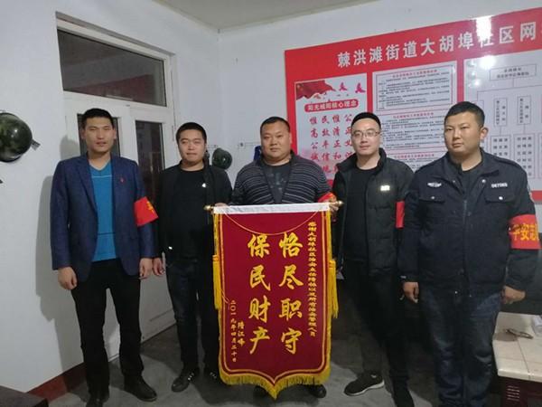 彩立方平台官网城阳:大胡埠社区民兵监控追踪抓窃贼