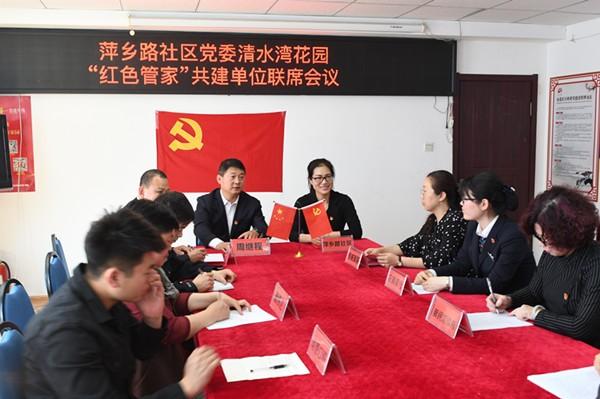 """彩立方平台官网市北:""""红色管家"""" 打通基层党建为民服务微循环"""