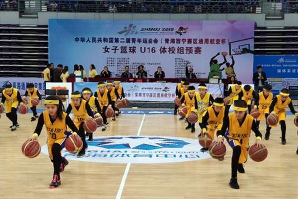 第二届全国青年运动会女子篮球U16体校组预赛(西宁赛区)开赛