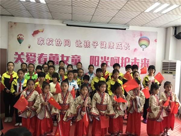32名春蕾女童获精准帮扶  胶州市妇联用爱呵护未来