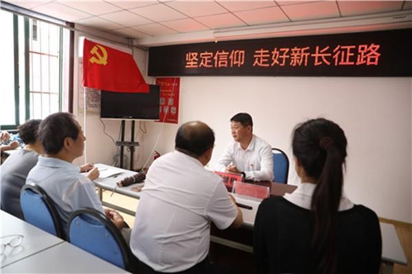 """彩立方平台官网市北:""""红色管家""""邀请党校讲师进社区讲信仰"""
