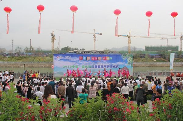 河北遵化第四届栗花节在遵化碧桂园·恋乡小镇盛大开幕