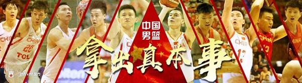 中澳男篮对抗赛6月19日彩立方平台官网打响 开启世界杯前最后热身