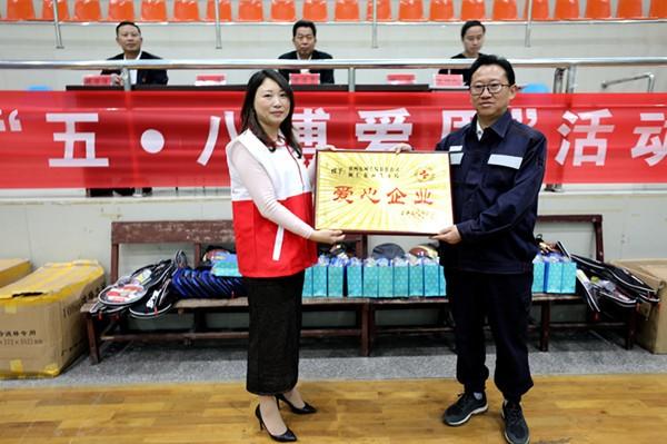 贵州思南:供电企业积极承担扶贫济困社会责任