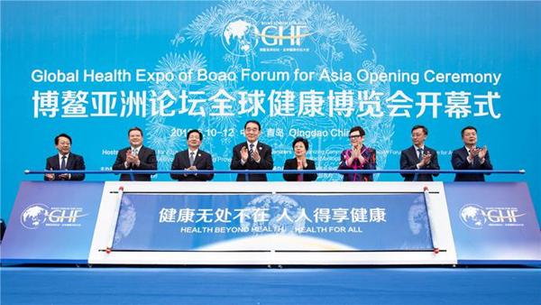 博鳌亚洲论坛全球健康博览会彩立方平台官网开幕