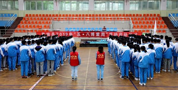 贵州思南:供电局开展安全用电知识进校园活动