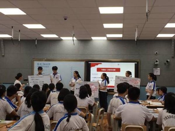 贵州省高中思想政治潘年熙乡村名师工作室 到剑河县第二中学开展教育帮扶