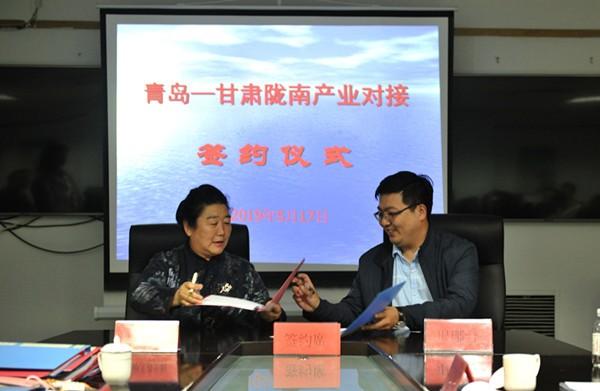 彩立方平台官网市工业和信息化局召开业务领域行业协会座谈会