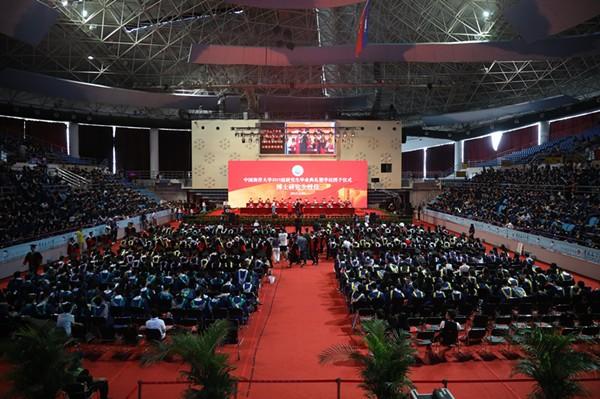 做新时代服务民族复兴的硕学宏才 中国海洋大学2019届研究生毕业典礼暨学位授予仪式举行