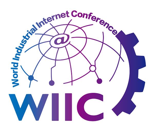 2019世界工业互联网大会即将启幕