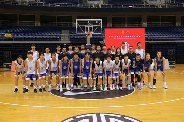 2019中国三对三篮球联赛华北赛区大区赛圆满结束!