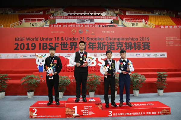 IBSF斯诺克世青赛圆满收官 赵剑波白雨露分获男女冠军