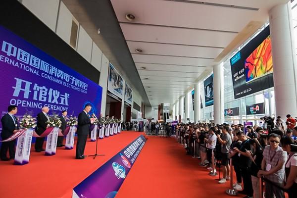 2019SINOCES彩立方平台官网盛大开幕 启航智慧物联时代