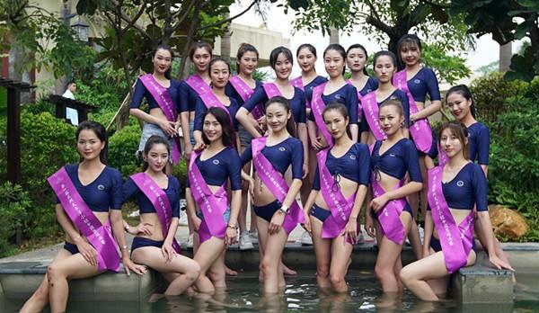 2019亚洲太平洋国际小姐大赛荣获RELLECIGA俪丝娅赞助