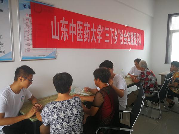 """山东中医药大学""""三下乡""""社会实践活动佩兰惠乡队走进莱阳"""