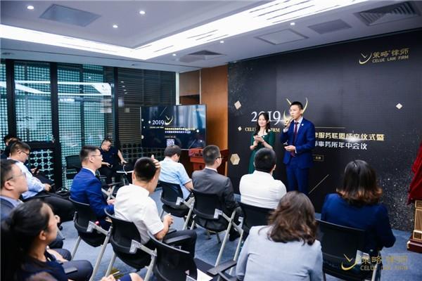 北京策略律师事务所打造高端商事法律服务平台
