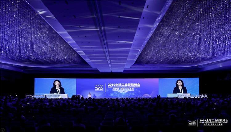 李颖   立足中国工业 树立国际视野 强化合作思维 推动合作共赢
