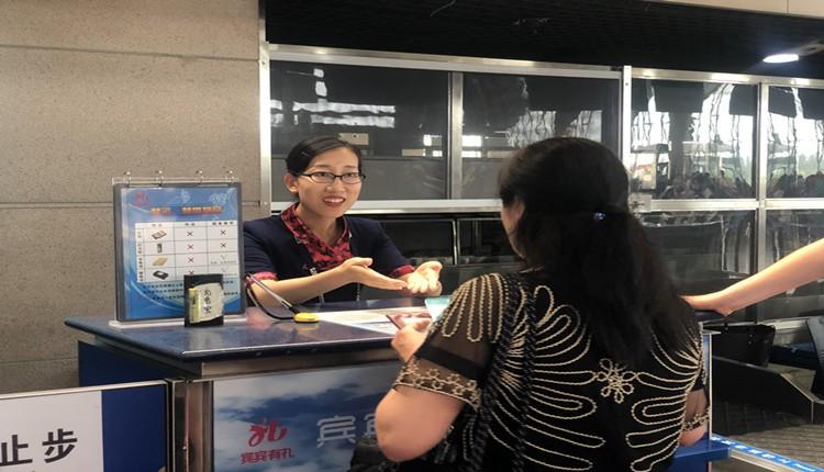 彩立方平台官网机场中秋假期顺利保障18.8万人次出行