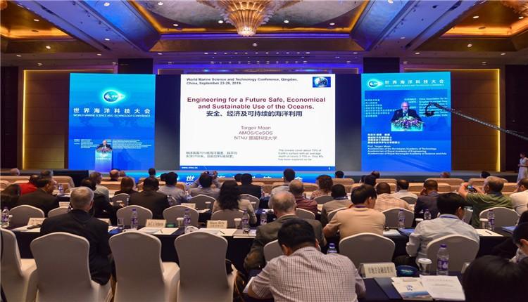 聚集全球海洋资源 引领海洋科技发展 ——世界海洋科技大会在青举行