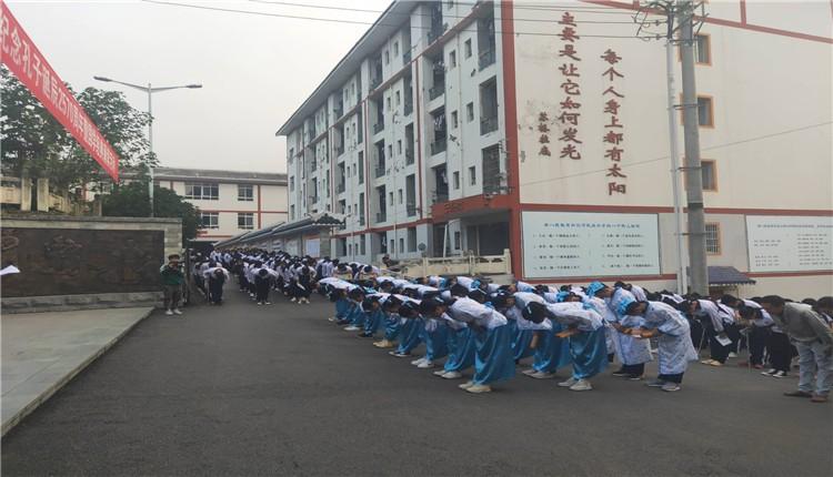 剑河民族中学举行新学期纪念至圣先师孔子诞辰2570周年祭拜活动