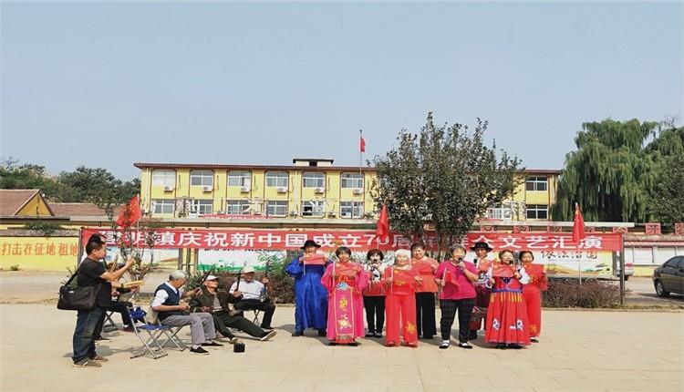 河北遵化:建明镇举办庆祝新中国成立70周年群众文艺展演