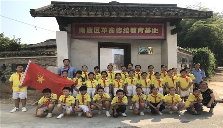 江西赣州:龙岭镇金塘小学开展红色主题教育活动