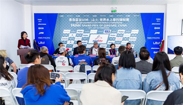 2019彩立方平台官网蓝谷UIM—海尔世界水上摩托锦标赛开赛