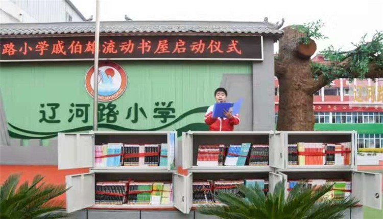文化扶贫暖人心 漯河少年办书屋