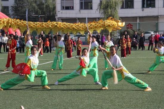 2019青海·湟中第四届昆仑武术大赛举行