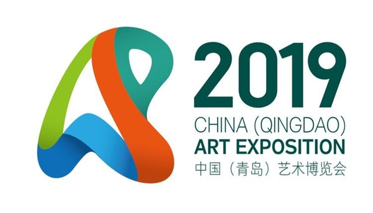 2019中国(彩立方平台官网)艺术博览会25日至27日在彩立方平台官网国际会展中心举办