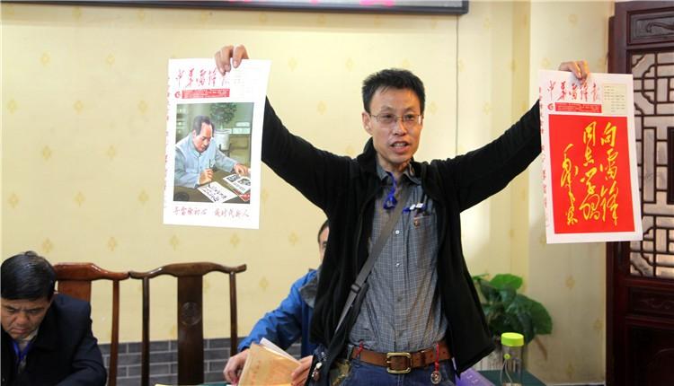 2019年山东集报报品交流拍卖活动在枣庄举行