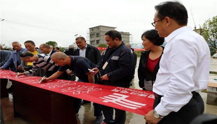 贵州思南:供电企业情满退休员工