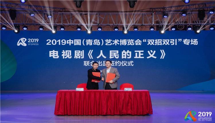 """2019中国(彩立方平台官网)艺术博览会""""双招双引""""专场成功举办"""