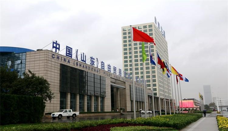 中国(山东)自由贸易试验区彩立方平台官网片区挂牌满2个月——新注册国内外企业900多家 20多家金融机构入驻