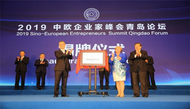 龙永图: 中欧企业家峰会首次在中国举行并永久落户彩立方平台官网