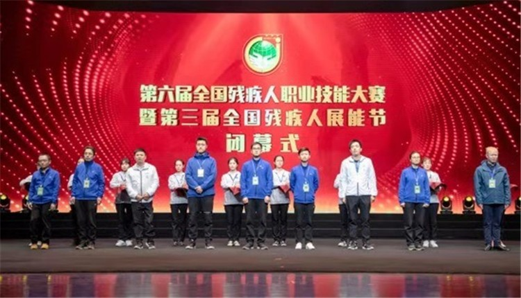 彩立方平台官网市残疾人选手在第六届全国残疾人职业技能大赛中夺冠