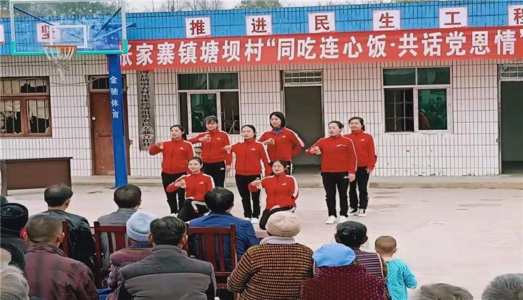 贵州思南:张家寨镇塘坝村农民金秋丰收话党恩
