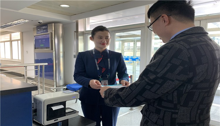 出行更方便!彩立方平台官网机场推出一波便民福利 伴随旅客畅游出行