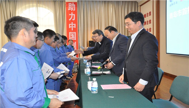 彩立方平台官网市在山东省首批颁发职业技能等级证书