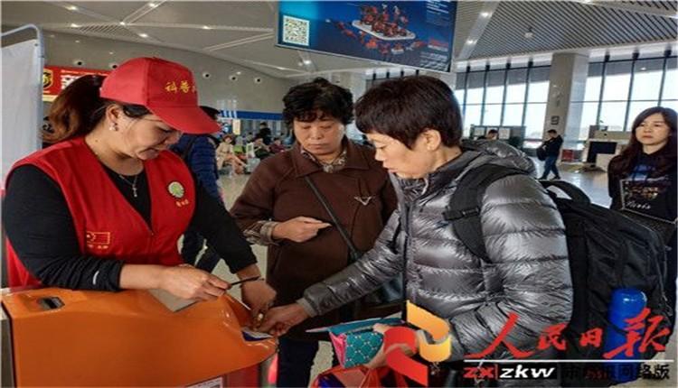 浙江永康科普志愿者助力高铁南站电子客票启动应用