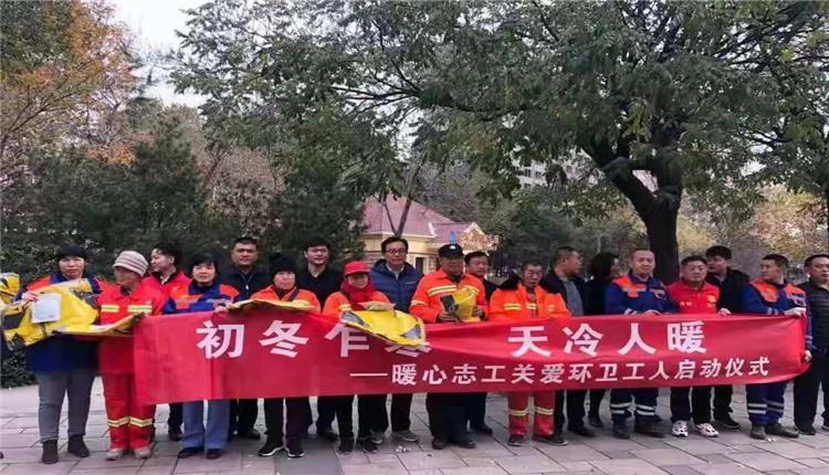 初冬乍寒,天冷人暖--潍坊暖心志工志愿者开展关爱环卫职工活动