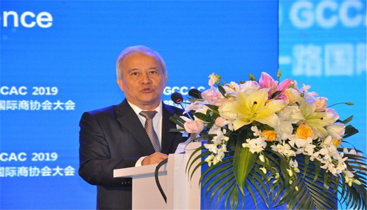 2019一带一路国际商协会大会在北京隆重举行  中国城市治理现代化研究院院长乾泉等应邀出席了大会开幕式
